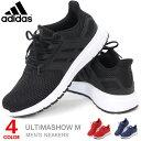 アディダス adidas ランニングシューズ メンズ スニーカー 靴 ウォーキングシューズ カジュアル ULTIMASHOW M