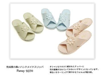 スリッパ パンジー おしゃれ 室内履き レディース ルームシューズ 花柄 無地 軽量 来客用 かわいい Pansy 9370