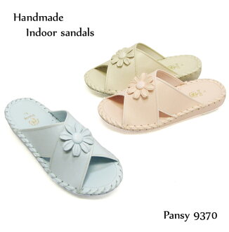 Pansy lightweight slippers Womens slippers shoes room Pansy 9370