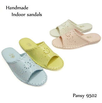 Pansy lightweight slippers Womens slippers shoes room Pansy 9502