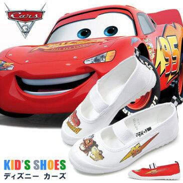 カーズ 上履き 子供 靴 キャラクター 男の子 女の子 キッズ 上靴 ディズニー かわいい Disney なかよし DN05