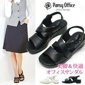 Pansies fashion, low-price nurse Sandals backhand type ladies nurse shoes Sandals Office Pansy BB5302