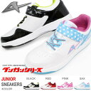 ジュニアシューズ スニーカー 男の子 女の子 子供 靴 キッズ ランニングシューズ 通学靴 ASAHI ダンガン J006 J007 3E