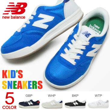 ニューバランス スニーカー キッズシューズ コートシューズ ジュニアシューズ 子供靴 New Balance KT300 男の子 女の子