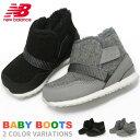 ニューバランス ブーツ キッズ ベビーブーツ スノーブーツ 男の子 女の子 子供靴 NewBalance FB996S おしゃれ かわいい