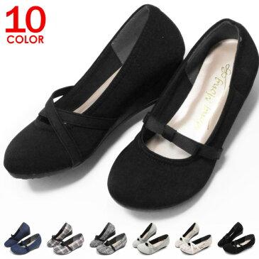 パンプス キッズ 女の子 フォーマルシューズ 子供靴 ジュニア ヒール ウエッジソール Mong FR352 FR353 送料無料