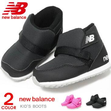 ニューバランス ベビーブーツ キッズ スノーブーツ 男の子 女の子 子供靴 NewBalance FB996S おしゃれ かわいい