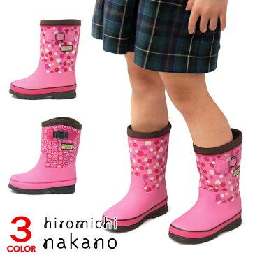 ヒロミチナカノ ブーツ キッズ 防寒 防水 レインブーツ スノーブーツ 長靴 男の子 女の子 子供 おしゃれ WC143R WC158R