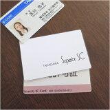 スペリア・セキュリティカード2枚のIDカードを使い分け