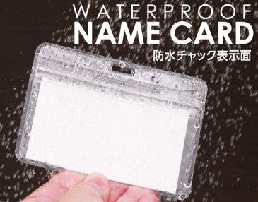 (030)■ソフトIDカードケース1つ穴タイプ■【コンビニ受取対応商品】
