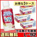 【3167】カルピス守る働く乳酸菌(L92乳酸菌)×24本(1ケース)(1本200ml)