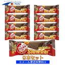 【3167】☆3【メール便で送料無料】ブルボン スローバーチョコレートクッキー 41g×9本セット【...