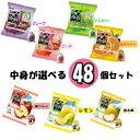 下仁田物産蒟蒻ゼリー ピーチ味 10個