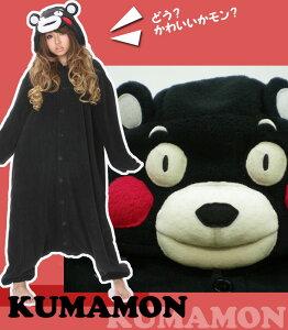 SAZAC くまモンの着ぐるみパジャマ(大人用)