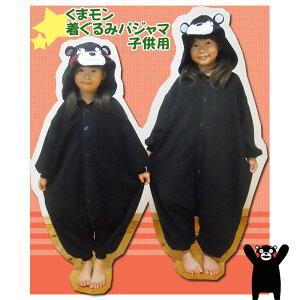 SAZAC くまモン 着ぐるみパジャマ(子供用)