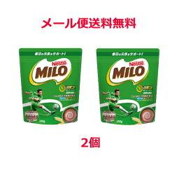 【6213】☆3【メール便送料無料】ネスレ ミロ オリジナル 240g×2個【Nestle】MILO