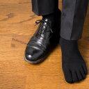 【SUPER SOX 5本指 タイプ】靴下 くつした 靴した 5本指 ソックス sox スーパーソックス メンズ...