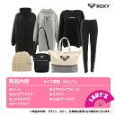 ロキシー(ROXY) 2020年新春福袋 ROXY スポーツ...