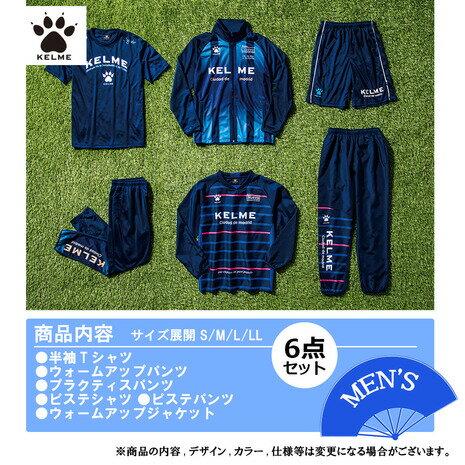 ケレメ(KELME) 2018年新春福袋 ケレメ フットサル メンズ KF20170N (Men's)