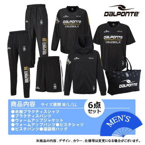 ダウポンチ(DalPonte) 2018年新春福袋 ダウポンチ フットサル メンズ DPZ-FUK18 BLK (Men's)