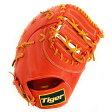 美津和タイガー(mitsuwa-tiger) 硬式用グラブ 一塁手用 HGKM14HT-301 (Men's)