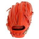 ミズノ(MIZUNO) 少年野球 軟式 グラブ グローバルエリート ブランドアンバサダーRG 菅野智之モデル 投手用 1AJGY19111 52 オンライン価格 (Jr)