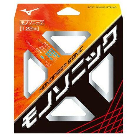 テニス, ガット MIZUNO MONOFIBER SONIC 63JGN90001