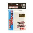 エックスティーエス(XTS) テニスグリップテープ ノーマルタイプ 厚め 3本巻 738G6UX009 WHT (メンズ、レディース、キッズ)