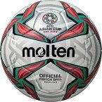 モルテン(molten) AFC アジアカップ2019 レプリカ 5号球 F5V4000A19U (Men's)