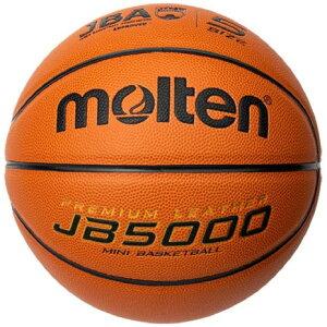 モルテン(molten) バスケットボール 5号球 (小学校用) 検定球 JB5000 B5C5000 自主練 (キッズ)