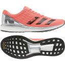 アディダス(adidas) ランニングシューズ メンズ ジョギングシューズ adizero Boston 8 m EG7893 (メンズ)