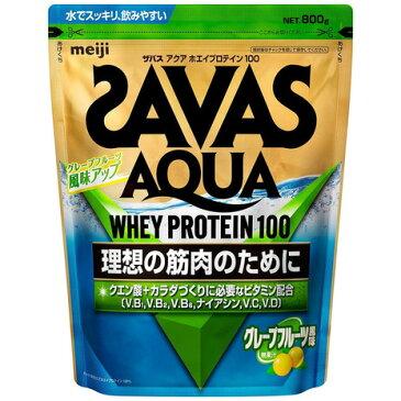 ザバス(SAVAS) アクアホエイ100 グレープフルーツ 袋 2632416 840g 約40食入 (メンズ)