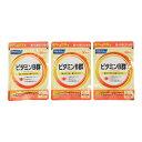 ファンケル(FANCL) サプリメント ビタミンB群 30日分 60粒 12.1g 3個セット (メンズ、レディース)