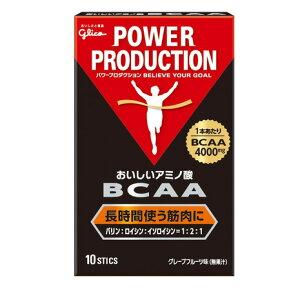 POWERPRODUCTIONおいしいアミノ酸BCAA(4.4g×10本)グレープフルーツ
