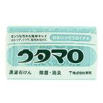 https://image.rakuten.co.jp/supersportsxebio/cabinet/1/9130909/3676899_m.jpg