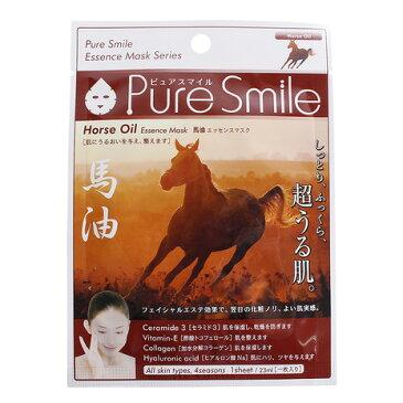 【4/15限定!エントリー&楽天カード決済でポイント12倍〜】 PURE SMILE エッセンスマスク 馬油 33 オンライン価格 (Lady's)