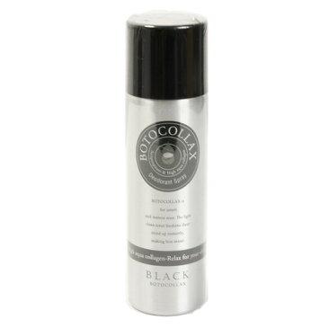 ボトコラックス(BOTOCOLLAX) ボトコラックス ブラックデオドラントスプレー シトラスジンジャーの香り 64g 4420 (Men's)