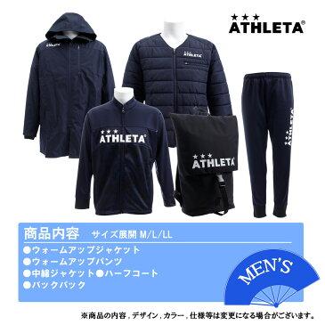 アスレタ(ATHLETA) 2019年新春福袋 アスレタ フットサル メンズ福袋 FUK-19 (Men's)