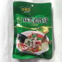 酸菜魚佐料 味聚特牌 酸菜魚の素 魚スープの素 中華食材 中華調味料 ...