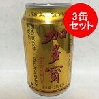 加多宝【3缶セット】 中国伝統涼茶 茶飲料 ジャードゥオバオ 中国ナンバーワン健康茶 冷たい茶・漢方茶 ほんのり甘いお茶系飲料♪ 漢方薬入りのお茶 310ml×3