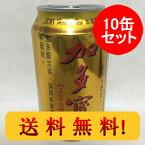 加多宝【10缶セット】 中国伝統涼茶 茶飲料 ジャードゥオバオ 中国ナンバーワン健康茶 冷たい茶・漢方茶 ほんのり甘いお茶系飲料♪ 漢方薬入りのお茶 310ml×10