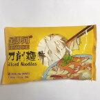 金沙河刀削面片 刀削麺 麺食のふるさと 中華食材 中華ヌードル 火鍋の具材に 250g