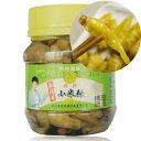 丹丹小米辣 塩漬青唐辛子 中華食材 中華物産 250g 2