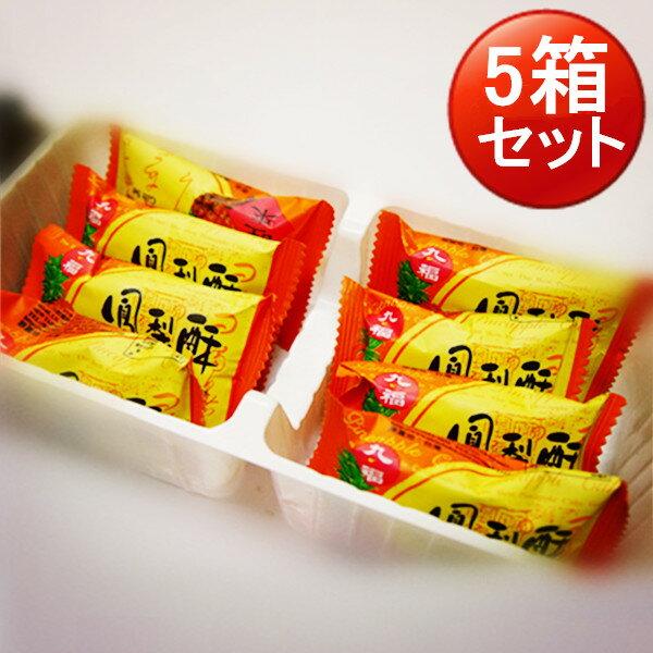 中華菓子, 中華菓子セット・詰め合わせ () 5 85