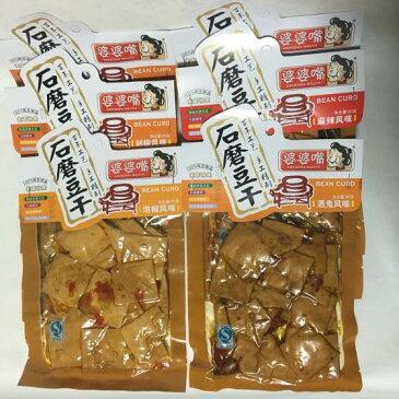 豆乾(豆腐干)2種類入り(酒鬼・泡椒・麻辣・五香味等) 中国おやつ 健康間食 90g×6パック  豆腐加工品 味指定不可