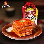 徽記Q豆干(川辣味) 中国おやつ 中華お土産 間食 80g【当店オススメ】
