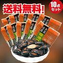 台湾醤油西瓜子10袋セット お茶うけ 醤油味スイカの種 食用 特級大粒 厳選特級 台湾産 台湾お土産 300g×10 その1