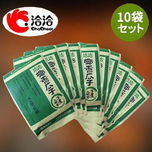 中華菓子, 各種中華菓子セット 10 260g10