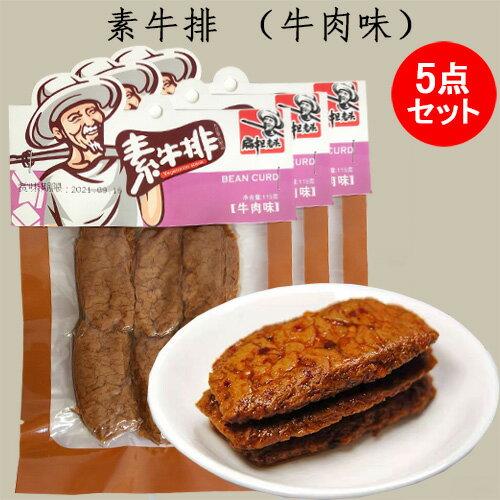中華菓子, その他 69 9:595 115g5