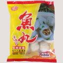 福州魚丸肉入り魚団子手作り魚肉団子の元祖定番お土産冷凍食品400g